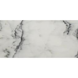 Emser NATURAL STONE Vicenza Cloud Polished 6x12